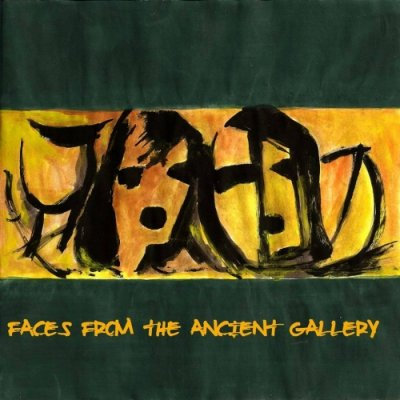 album faces from the ancient gallery - 23andBeyondtheInfinite