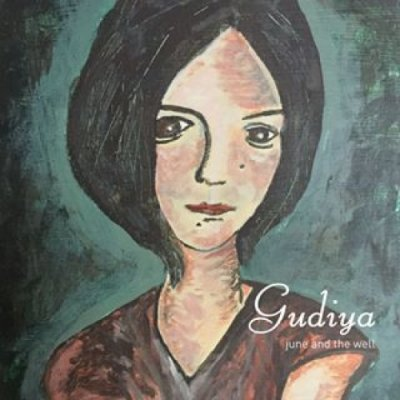 album Gudiya - June and the Well