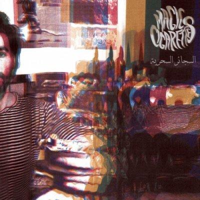 album Magic Cigarettes - Magic Cigarettes