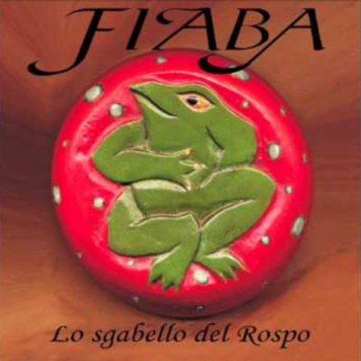 album Lo Sgabello Del Rospo - Fiaba