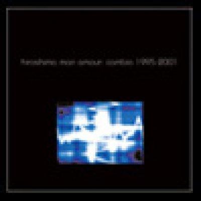 album Cambio 1995/2001 - Hiroshima Mon Amour [Abruzzo]