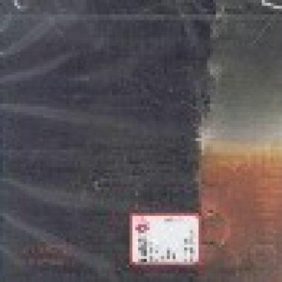 album Metaversus - 24 Grana