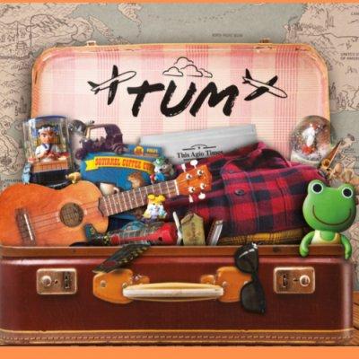 album Take off and landing - TUM
