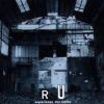album Esperienze Del Limite - Rifiuti Solidi Urbani (RSU)