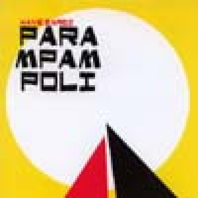 album Nave Cargo - Parampampoli