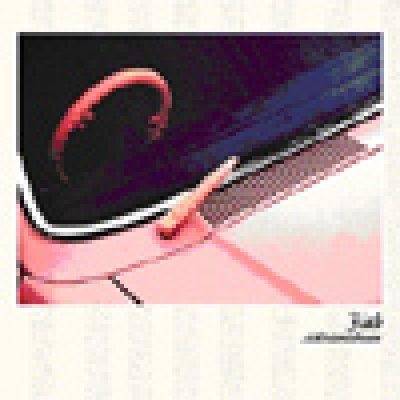 album Ciubirismeicheuan - Fiub