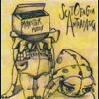 album Scatofagia antiapatica - Monsterpussy