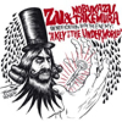 album Indentification With The Enemy: A Key To The Underground - Zu