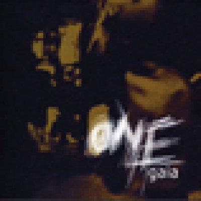 album One (single) - Gaia Riva
