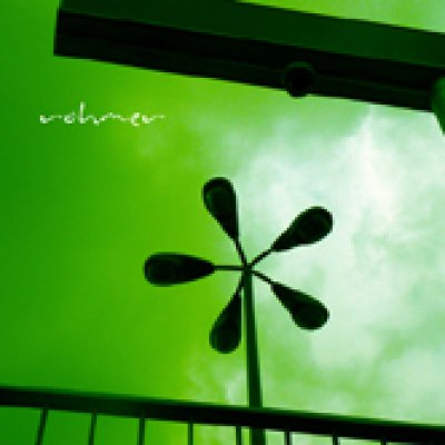 album Rohmer - Rohmer