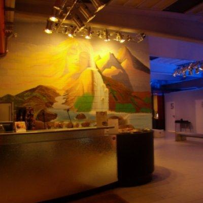 Musik Factory Studio