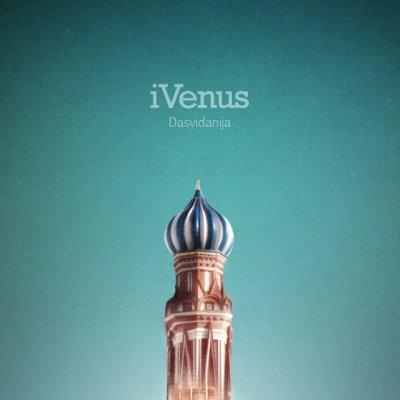iVenus The Great Capitombolo feat. Numero 6 Ascolta e Testo Lyrics