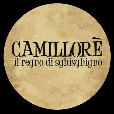 Camillorè L'orologio di Ulisse Ascolta e Testo Lyrics