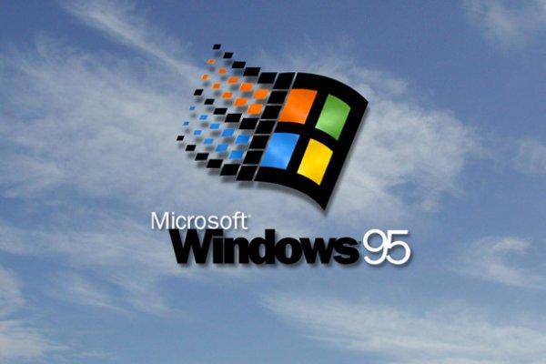 Vent'anni fa Brian Eno componeva il suono di avvio di Windows '95, con un Mac / News